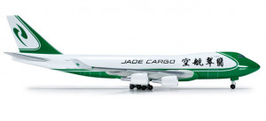 Самолёт Jade Cargo International Boeing 747-400