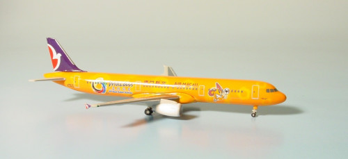 508865 Самолёт Airbus A321 Macau East Asian Games 1:500